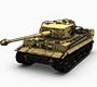 坦克射击虎式坦克